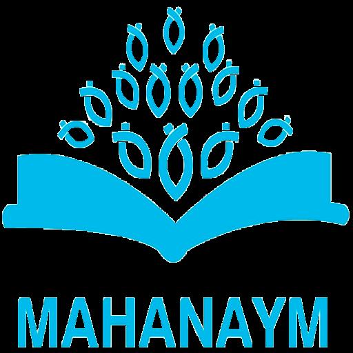 LICEO MAHANAYM